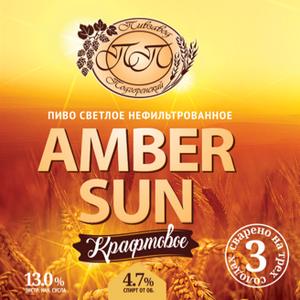 Пиво «Amber Sun»