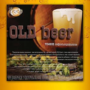 Пиво «Old Beer»