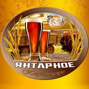Пиво «Подгоренское ЯНТАРНОЕ»
