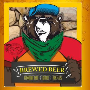 Пиво «Brewed Beer»