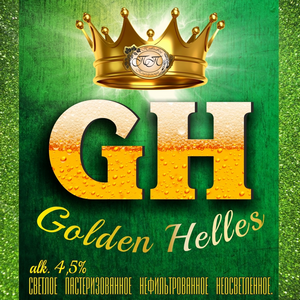 Пиво «Golden Helles»